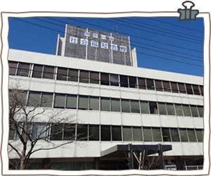 公益財団法人 神奈川県福利協会