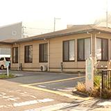 鎌倉市地域包括支援センター ふれあいの泉