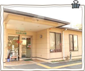 鎌倉市地域包括支援センター