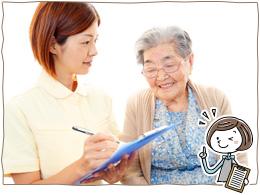 居宅介護支援(ケアマネジメント)