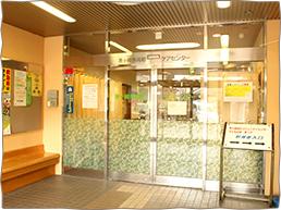ケアセンター茅ヶ崎元町 居宅介護支援事業・予防支援事業