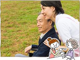 ケアセンター茅ヶ崎元町 訪問介護事業