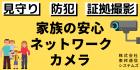 株式会社東邦通信システムズ(外部リンク)