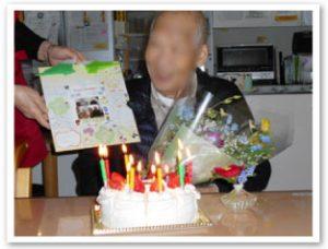 3月誕生会(1Fにて)おめでとうございます。